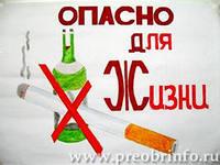 курение и табак